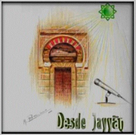 Programa de radio 'Desde Jayyan del 'Instituto Almenara'
