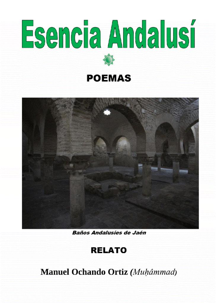 Esencia Andalusí - Manuel Ochando Ruiz